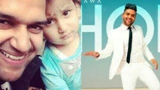Lahore - Guru Randhawa|Guru Randhawa real love his daughter|whatsapp status
