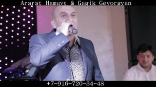 Ararat Hamuyt & Gagik Gevorgyan