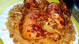 Homemade chicken mandi (unique style)