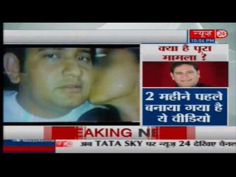 'Sex scandal' hits AAP, Kejriwal sacks minister || Ye hai India ||