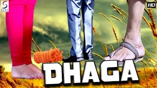 Dhaga ᴴᴰ -Hindi  2016 Latest Short Film HD