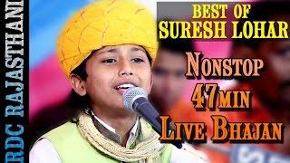 BEST Of SURESH LOHAR Nonstop 49 Min Live Bhajan 2016 | RDC Rajasthani