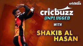 Cricbuzz Unplugged with Shakib Al Hasan: Part 1