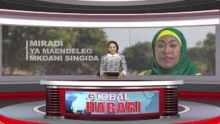 GLOBAL HABARI: MAKAMU WA RAIS APONGEZA MKOA WA SINGIDA
