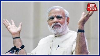 Prime Minister Narendra Modi's Speech In Allahabad Ahead Of UP Election's Phase-IV