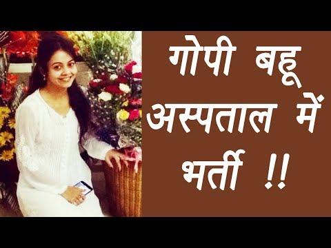 Xxx Mp4 Saath Nibhana Saathiya GOPI BAHU HOSPITALIZED Here S Why FilmiBeat 3gp Sex
