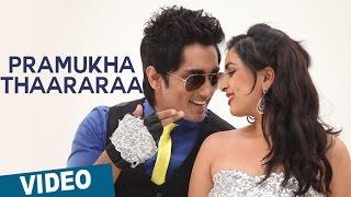 Pramukha Thaararaa Video Song | Naalo Okkadu | Siddharth | Deepa Sannidhi | Santhosh Narayanan