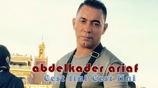 Abdelkader Ariaf - Sifini Sifini - Official Video