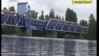 ( بين السويد و الدنمارك ) : : ( القطارات الأوربية) : : المجد الوثائقية
