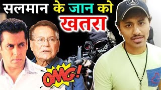Salim Khan On Threats Given To Salman Khan - This Is Not The First Time