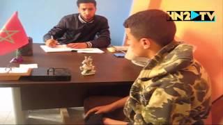 الفيلم المغربي- المتمردون - |Film Marocain - Les Rebelles - |HD