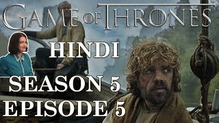 Game of Thrones Season 5 Episode 5 Explained in Hindi