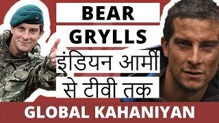 Man vs Wild in hindi   Bear Grylls eats, discovery channel documentary biography, full episodes 2017