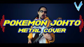POKEMON JOHTO [EPIC METAL COVER] (Little V)