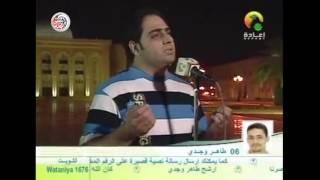 يا رب يا عالي شوف عبدك | عدنان الحلاق - منشد الشارقة