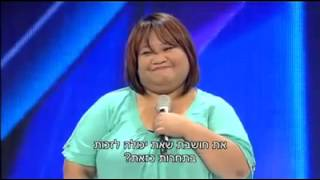 X Factor ISRAEL   ROSE OSANG PILIPINO)