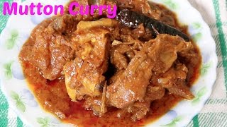 How to prepare Dhaba Style Mutton Curry || Mutton Recipe || Kasha Khashir Mangsho
