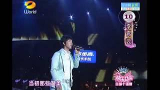 Li Xiaoyun 李霄云 - 记得 Remember