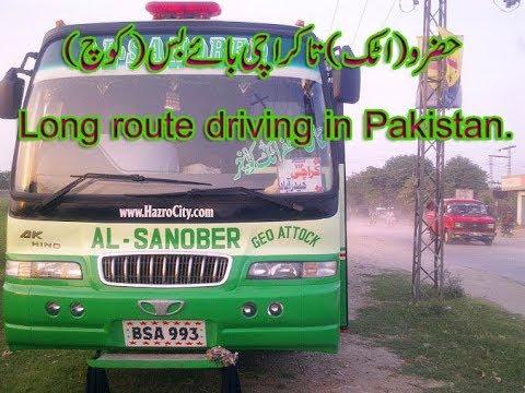 Karachi to Hazro by Al Sanobar Coaches Long Journey videos Part 01