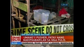 UB: Umano'y pusher, patay nang makipagbarilan sa mga pulis