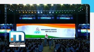Congress Lambastes Economic, Foreign Policies Of Modi Govt.| Mathrubhumi News