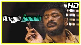 Yaanum Theeyavan Tamil Movie Scenes   Raju Sundaram tortures Ashwin and Varsha   Ponvannan