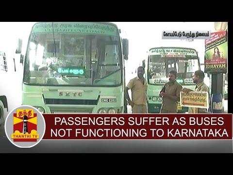 Xxx Mp4 Effect Of Bandh In Karnataka Passengers Suffer In Koyambedu As Buses Not Operating To KA 3gp Sex