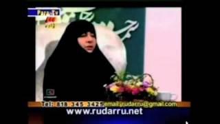 عشقبازی به ساعت اسلامی