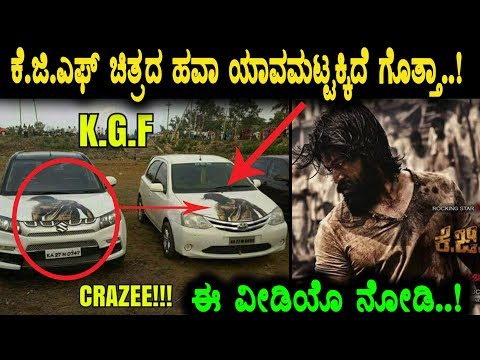 Xxx Mp4 Yash KGF Kannada Movie Craze KGF Kannada Movie Rocking Star Yash Top Kannada TV 3gp Sex