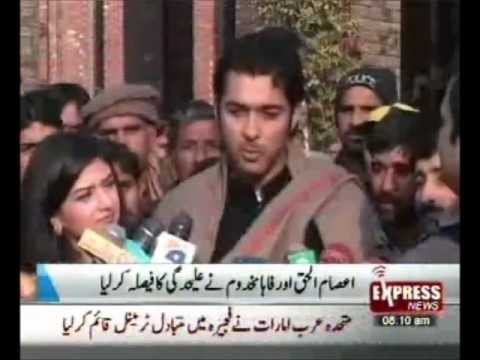 Aisam & Faha decided to end up their marriage relation. (Media Report) Express News 16-Jul-2012