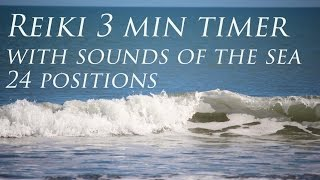 Reiki 3 Minute Bell Timer ~ Sounds of the Sea and Tibetan Bell