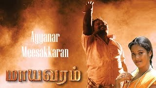 Ayyanar Meesakkaran Film Song From Mayavaram