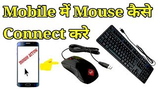 how to connect  mouse and keyboard on android mobile phone with OTG cable