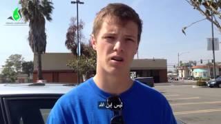 شاب أمريكي يعتنق الإسلام في الشارع -  Young American Converted to Islam
