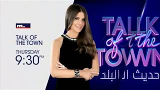 Talk of the Town - 21/03/2018 - Promo