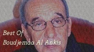 Algerie -  Best Of Boudjemaa El Ankis - Hommage