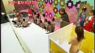 Famoso concurso pervertido Japonés – Ver a la mujer desnuda