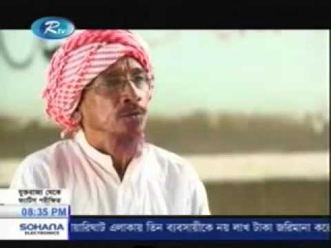 Bangla Natok 2016 Ei Kule Ami r Oi Kule Tumi part 7