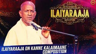 Ilaiyaraaja About ''Kanne Kalaimane'' Composition | Noise & Grains
