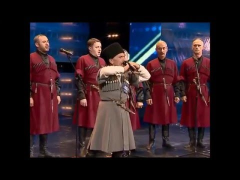 Abkhazian folk song Georgia s Got Talent აფახაზური სიმღერა Абхазская пес� я