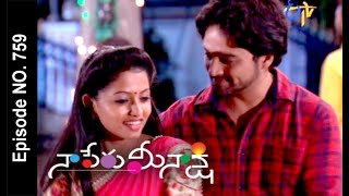Naa Peru Meenakshi   28th June 2017   Full Episode No 759   ETV Telugu