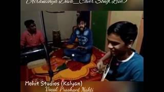 """"""" Airanichya Deva_ Cover Live """""""