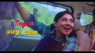 SAGAA   Movie soundtrack from Atcham Thavir