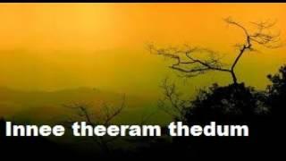 Innee theeram thedum thirayude
