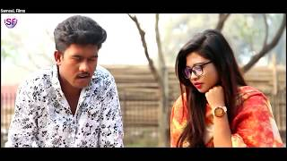 জুনিয়র মান্না ও মৌসুমির   কঠিন প্রেম    Junior Manna & Mousumi   Kotin Prem   Short Film 2018