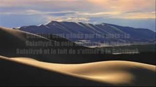 Salafi : un mot qui dérange - Sheikh Mouhammad ibn Hâdî al-Madkhalî