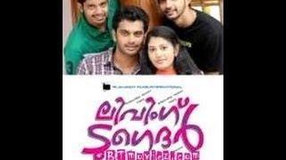 Living Together 2011 |  Malayalam Full Movie | Malayalam Movie Online | Hemanth | Sreelekha