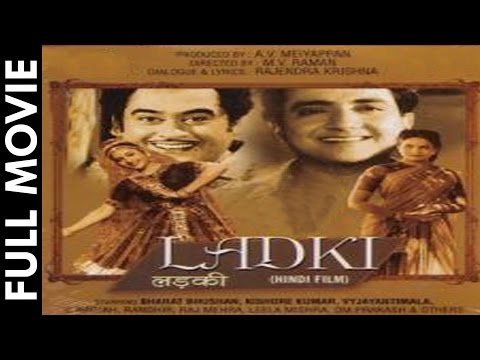 Xxx Mp4 Ladki 1953 Full Movie Classic Hindi Films By MOVIES HERITAGE 3gp Sex