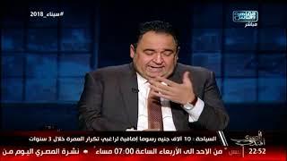 المصري أفندي| السياحة: 10 آلاف جنيه رسوما إضافية لراغبي تكرار العمرة خلال 3 سنوات