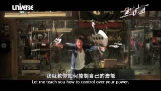 Asia City Under Siege 2010 trailer
